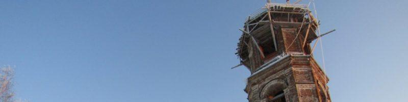 На восстановление колокольни
