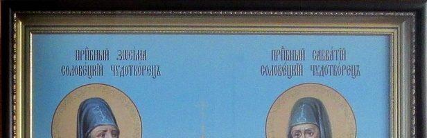 21 августа — Престольный праздник