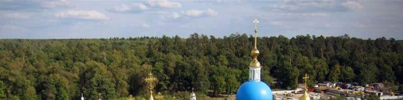 14 — 17 октября состоится паломническая поездка Серпухов — Оптина Пустынь — Шамордино