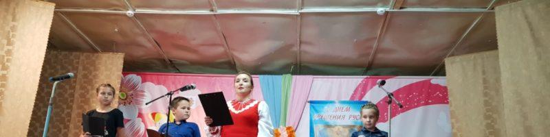 Праздник Крещения Руси на приходе