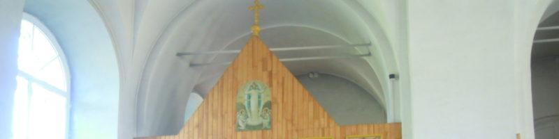 Престольный праздник нашего храма: святых равноапостольных Константина и Елены